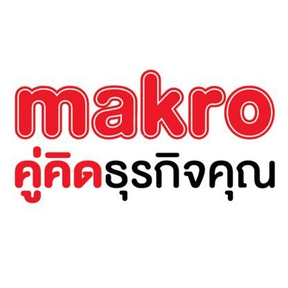 siam-makro_416x416